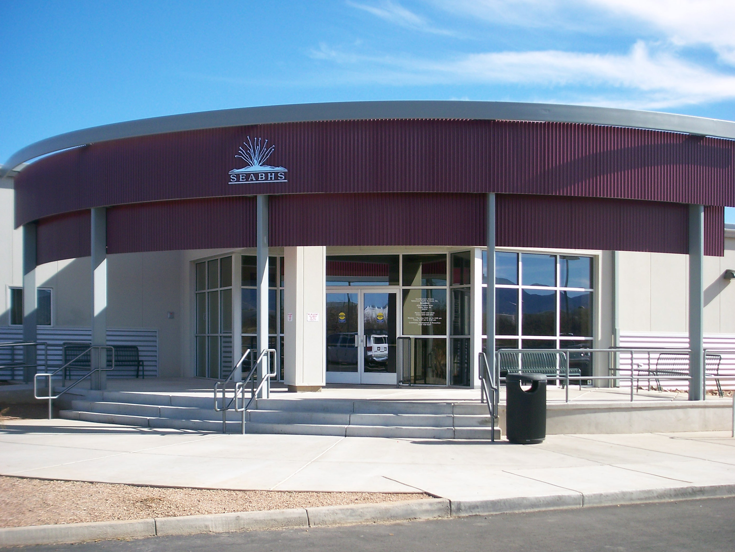 Southeastern Arizona Behavioral Health Center